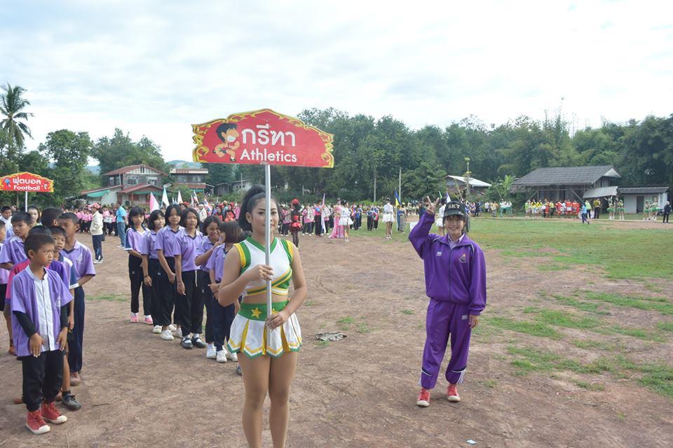 การแข่งขันกีฬาศูนย์เครือข่ายพัฒนาการศึกษาศิลาตาดกลอย  ประจำปีการศึกษา  2560