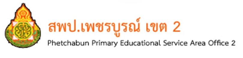 phetchabun2