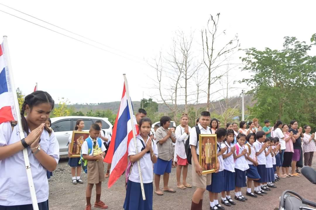 โรงเรียนบ้านอีเลิศเรียนรวมโรงเรียนบ้านสงเปลือย